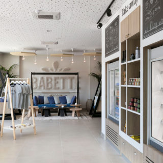 babette-cafe-take-away-vue-ensemble01